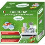 """WP-010 /таблетки для посудомоечных машин Ecoclean """"10 в 1"""" 16 шт. EcoClean"""